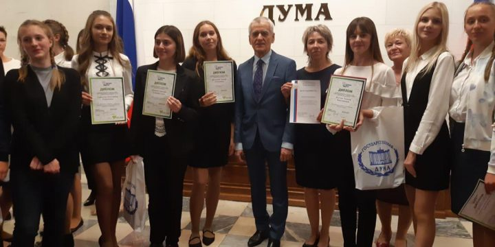 Победа во Всероссийском конкурсе «Здоровое питание — активное долголетие»