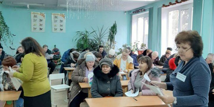 Родительское собрание по вопросам проведения ГИА-9