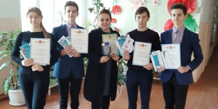 Победа во Всероссийском конкурсе по статистике «Тренд»