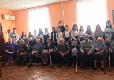Социальная акция в доме престарелых