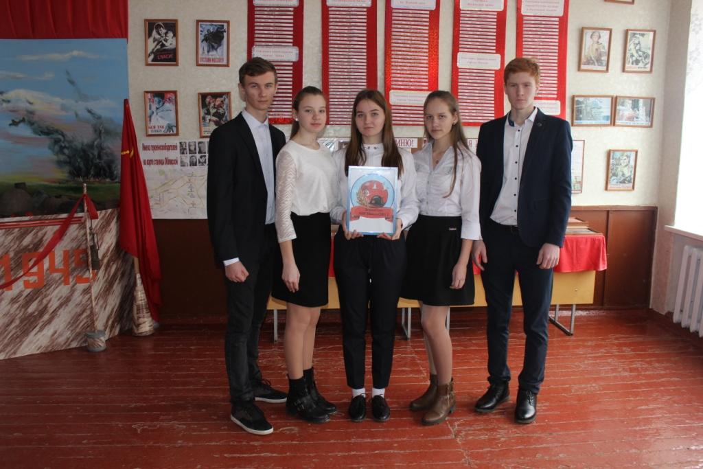 Победа в региональном этапе XX Всероссийской акции «Я – гражданин России»