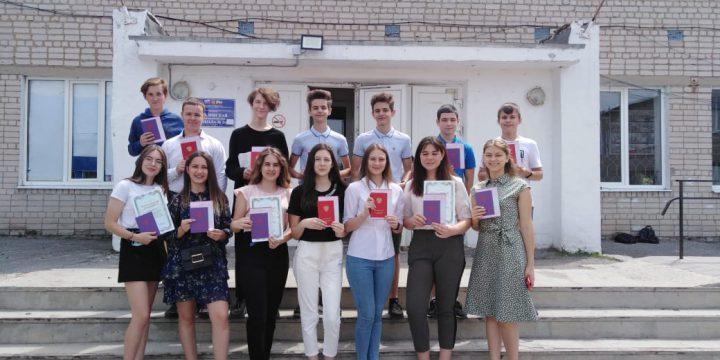 Вручение аттестатов выпускникам школы