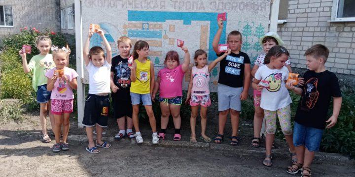 Пришкольный лагерь. Шестнадцатый день — День туризма
