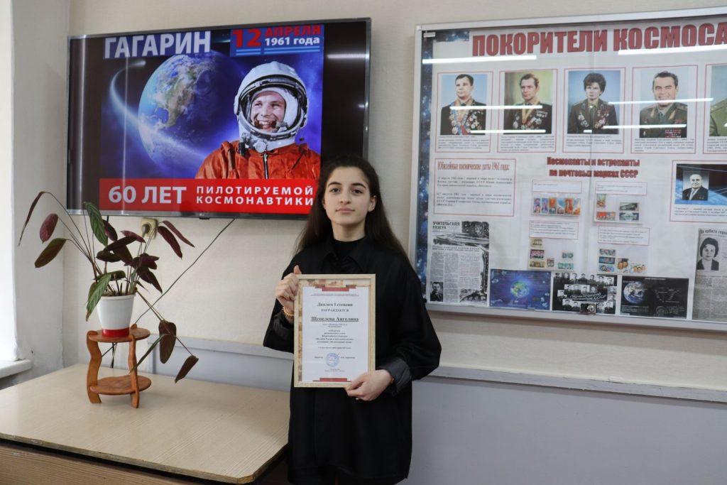 Победа во Всероссийском конкурсе «История России в школьных музеях»