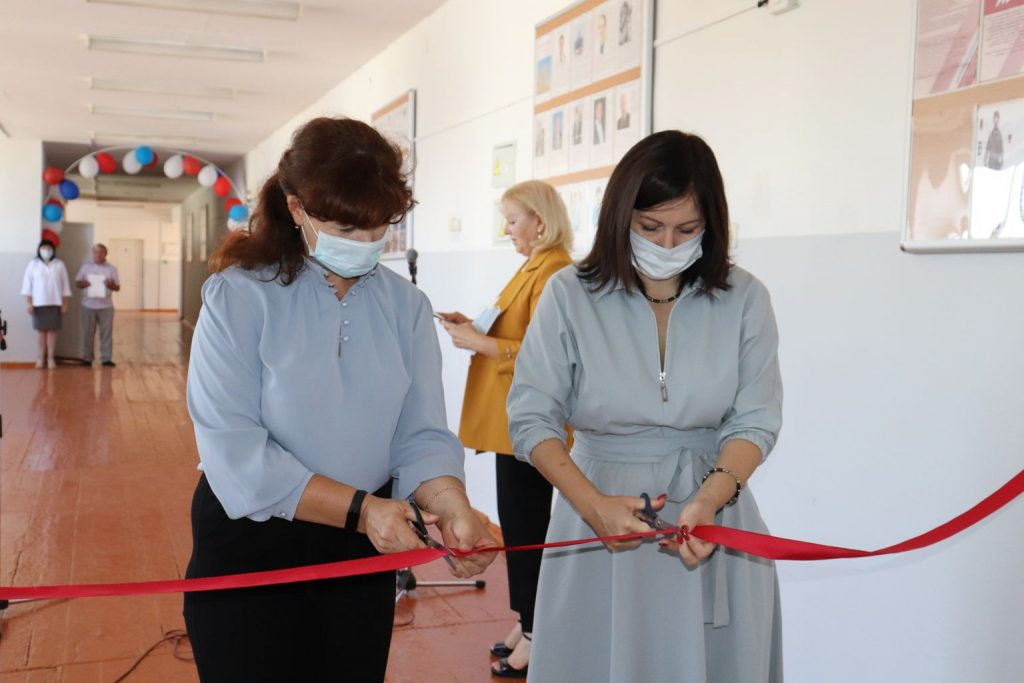 Открытие Центра «Точка Роста»