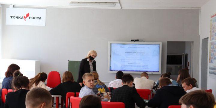 Открытие регионального профориентационного проекта «Успешные люди»